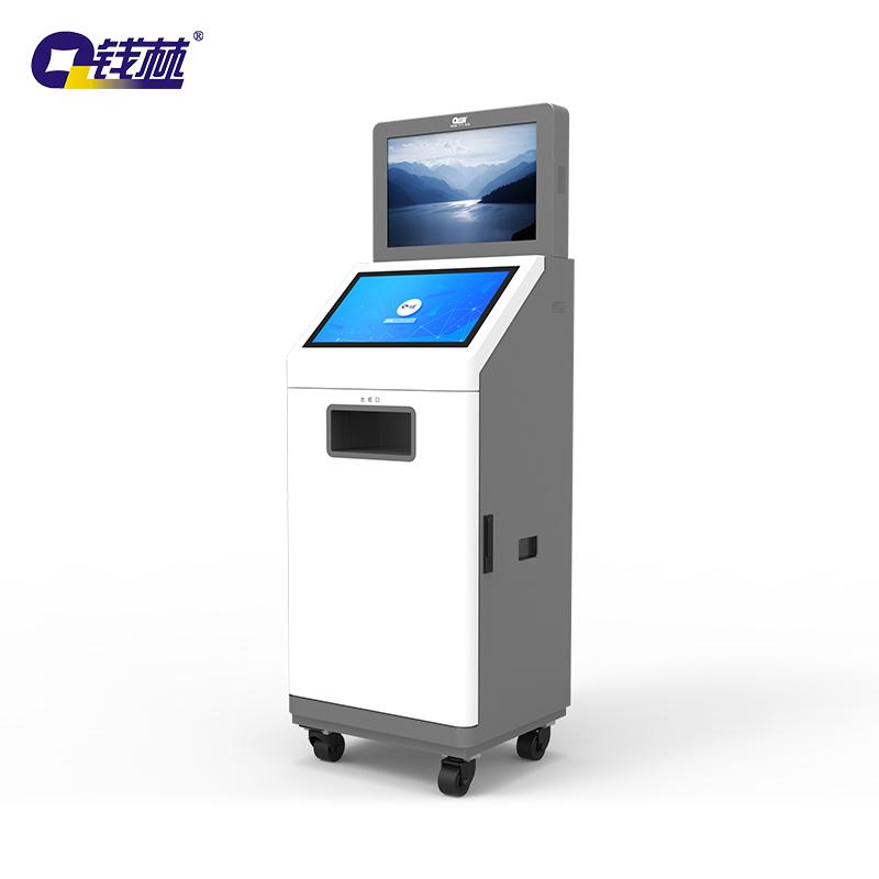 L22A政务自助打印机